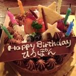 学芸大学の洋菓子・ケーキ店「MATTERHORN(マッターホーン)」のケーキは学大の誕生日パーティーの必需品