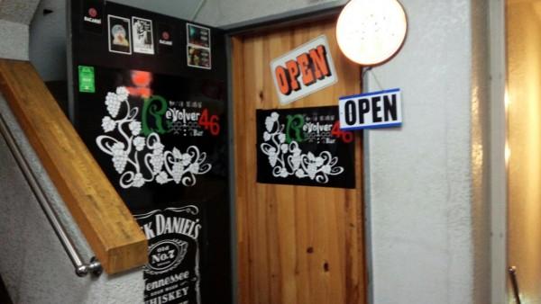 Revolver46_02
