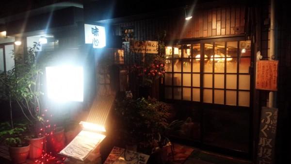 ajigokoro_01