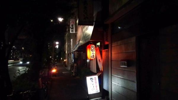 akinaiya_02