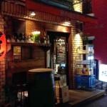 学芸大学の「BOOZE(ブーズ)」は焼き鳥もおいしいワイン居酒屋です。