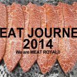 肝臓公司が製作した肉カレンダー「MEAT JOURNEY 2014」(by 寺門ジモン)発売!