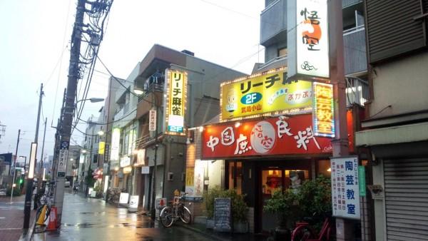 chinese_gokuu_01