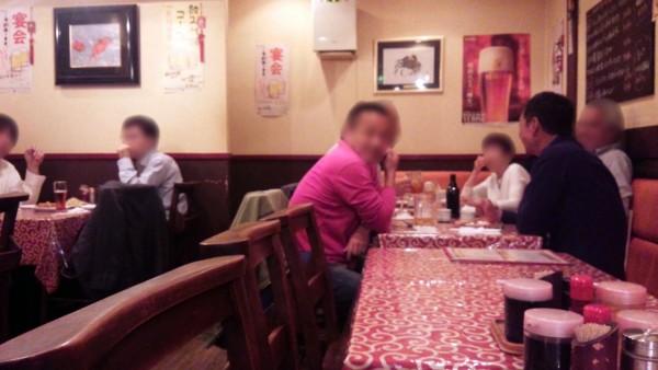 chinese_gokuu_02