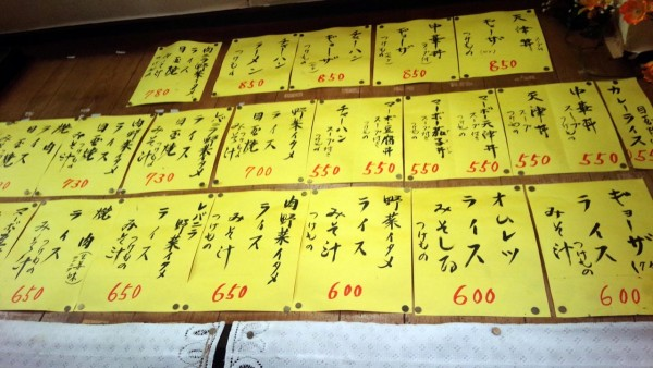 chukashokudoichiban_06