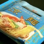 リニューアルした「中華三昧 涼麺」は麺もタレも変わったけど、うまさは変わらなかった