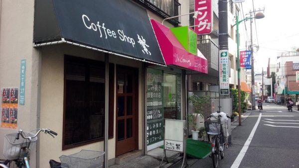 coffee_shigeru_01