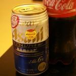 自分でコーラとビールを混ぜてみたらおいしかった