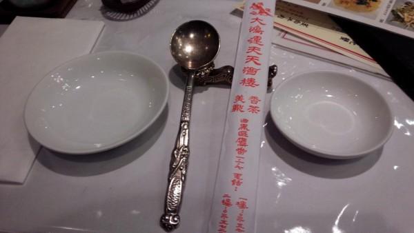 da_hong_yun_tiantian_restaurant_06