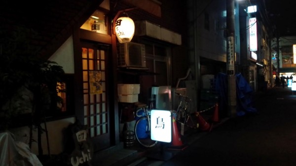 dentouchi_09