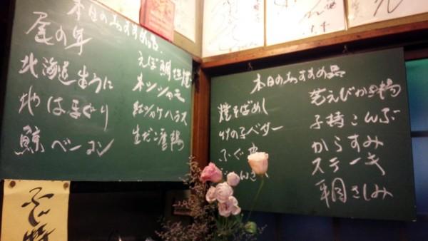 fuji_jakuzure_03