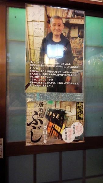 fuji_jakuzure_04