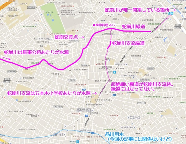 fuji_jakuzure_10