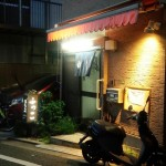 世田谷区野沢の居酒屋「ふっこ」で感じた地域社会のよさと人情