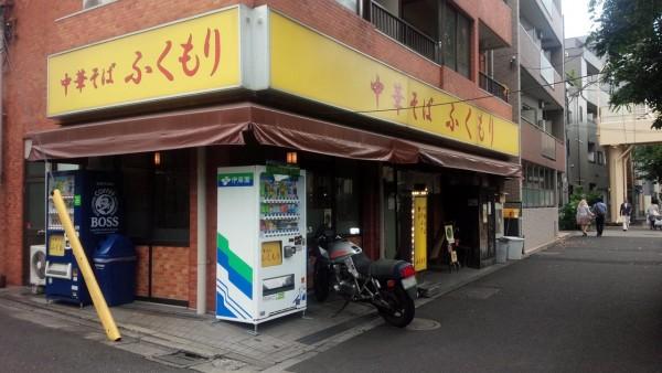 fukumori05