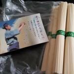 銀四郎の「小豆島手延べ素麺「国内産小麦」」はちょっと変わった弾力で、小麦の香りが柔らかい贈答にもピッタリな素麺です