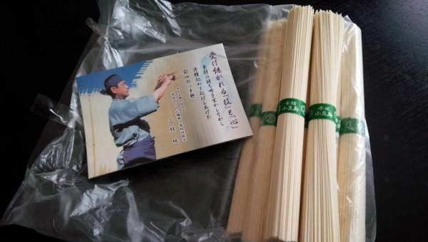ginshiro_green01