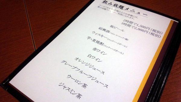 ginzayoichi_03
