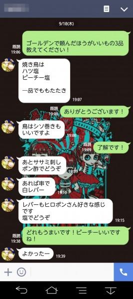 goldensakaba_01