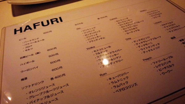 hafuri_09