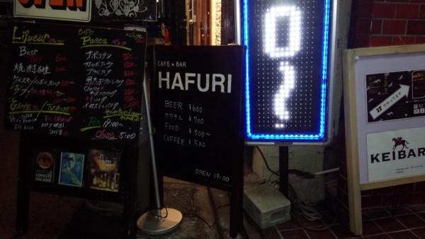 hafuri_11