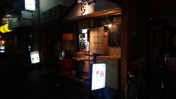 hikoichi_01