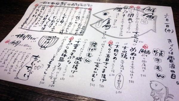 hitohira_04