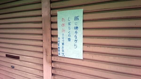 ichikawaseinikuten_05