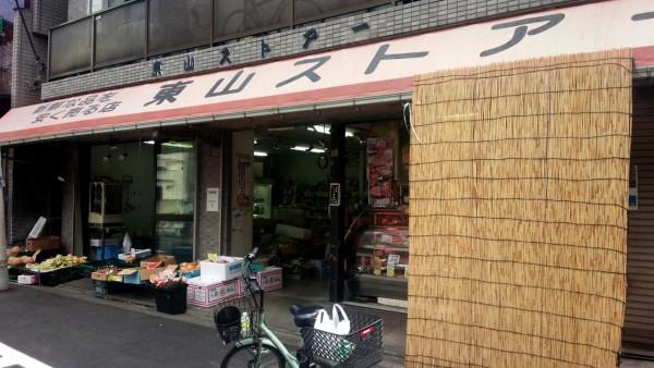 ichikawaseinikuten_11