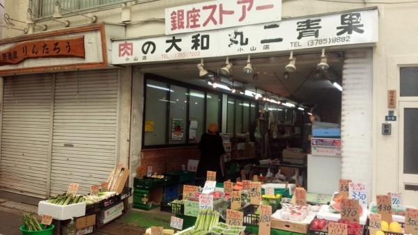 ichikawaseinikuten_12
