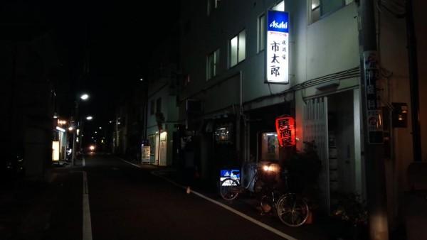 ichitarou_01
