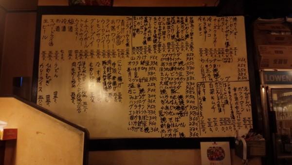 ichitarou_06
