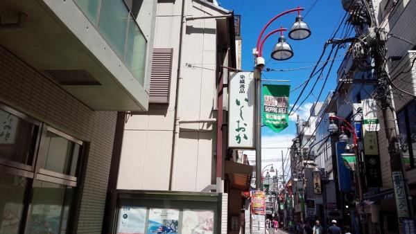 ishioka_03