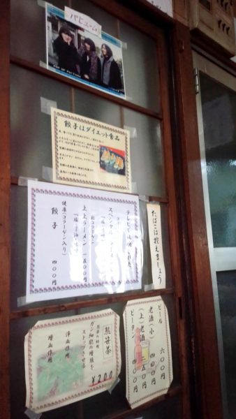 kaishinzan_05