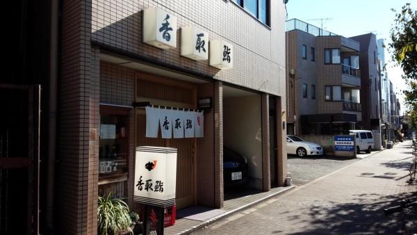 katorizushi_01