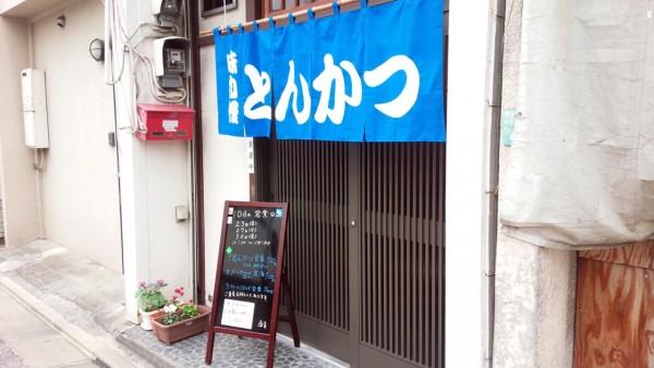 katsuyoshi_himonya_04