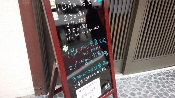 katsuyoshi_himonya_05