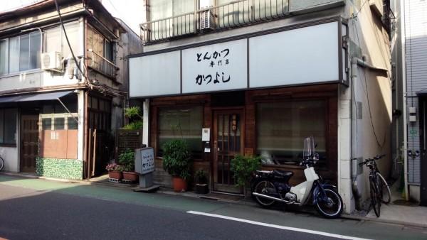 katsuyosi_gakudai_01
