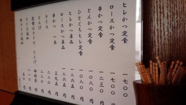 katsuyosi_gakudai_04