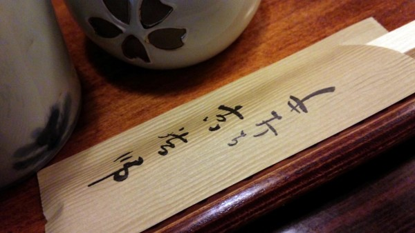 kichihoushi_05