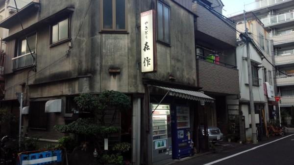 kisaku_01