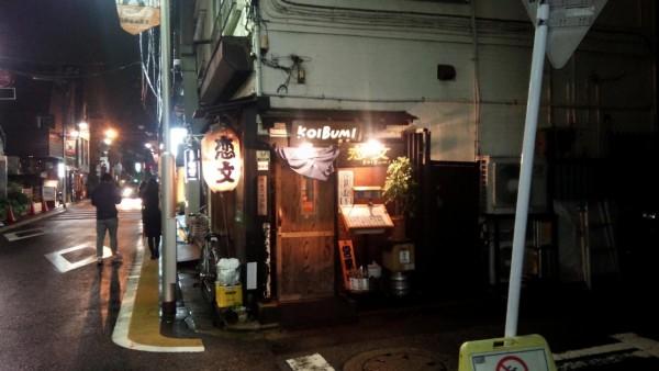 koibumi_04
