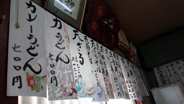koushuya_03