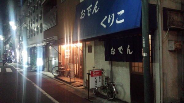 kuriko_01
