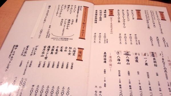 kushizen_03