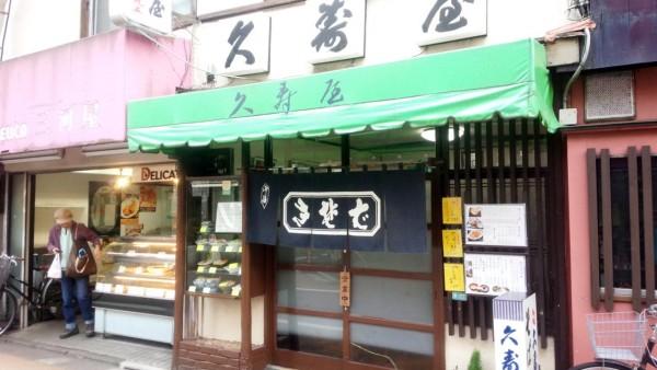 kusuya_gakudai_01