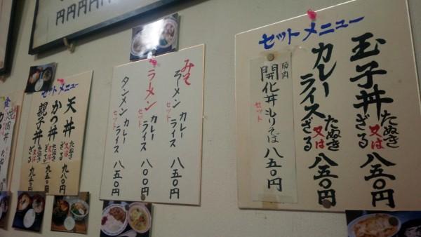 kusuya_gakudai_03