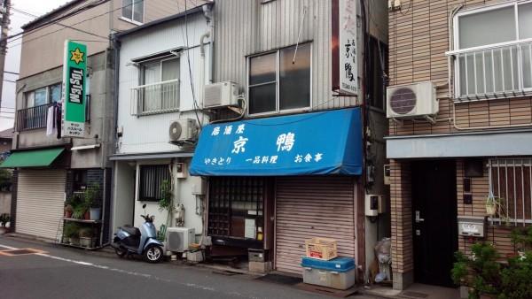 kyougamo_01