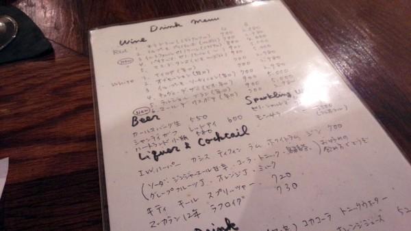 lesson_05