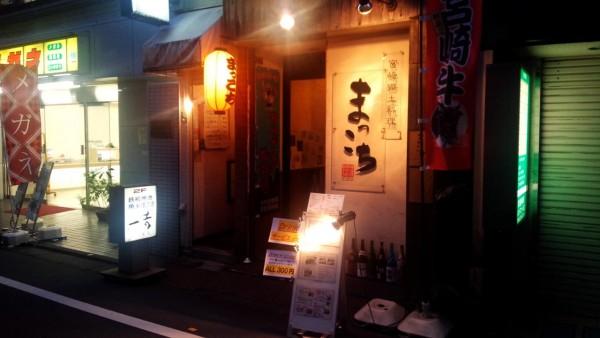 makkochi_01